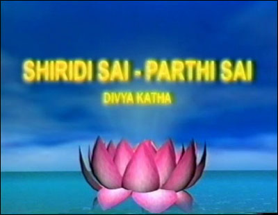 Shiridi Sai - Sai Partha | Divya Katha