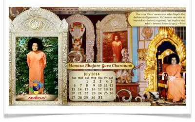 radiosai july calendar 2014