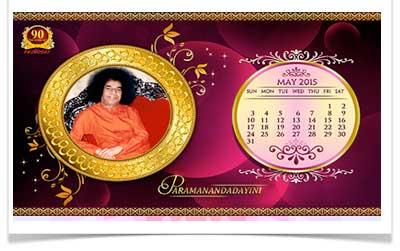 Radio Sai Calendar May 2015