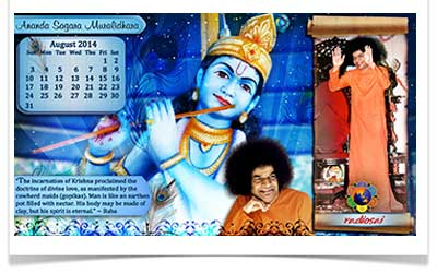 radiosai august calendar 2014