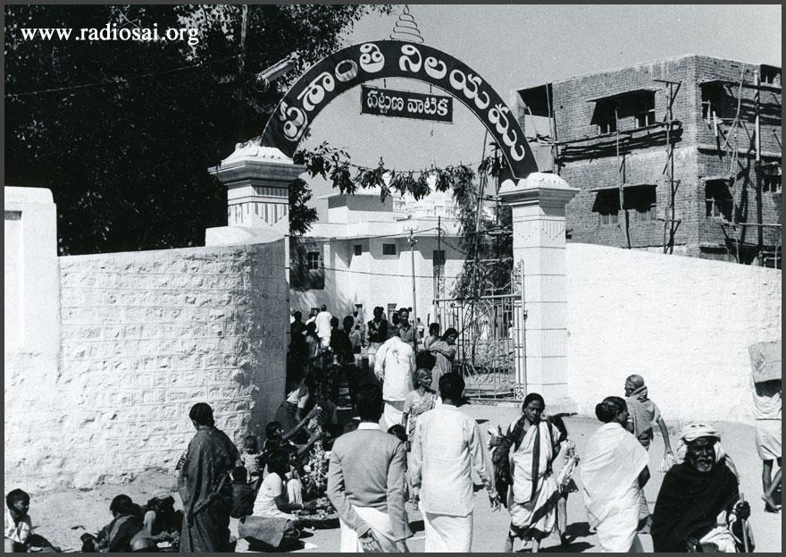 Puttaparthi morada de Bhagavan Sri Sathya Sai Baba