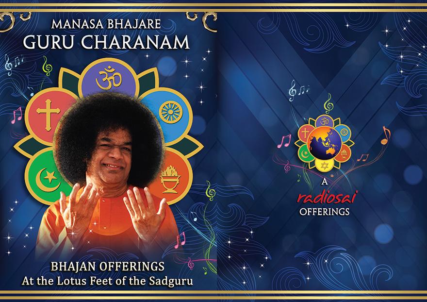 The Bliss of Bhajan Offerings at Thy Lotus Feet